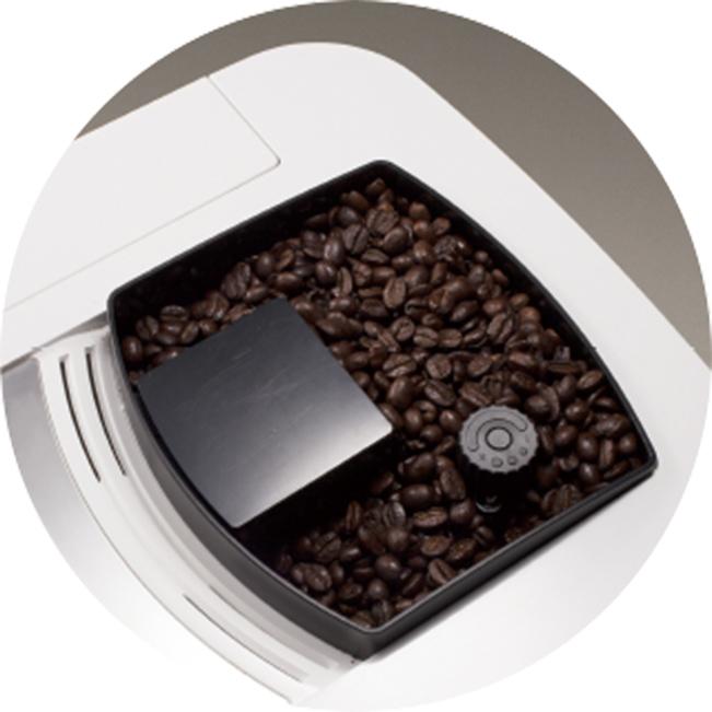 コーヒー豆の投入口