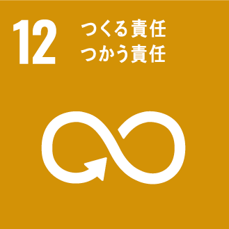 SDGsアイコン12
